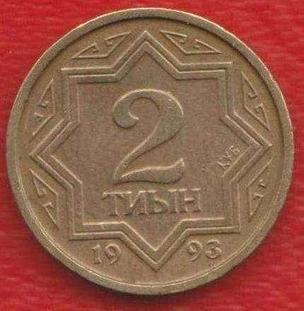 Казахстан 2 тиын 1993 г