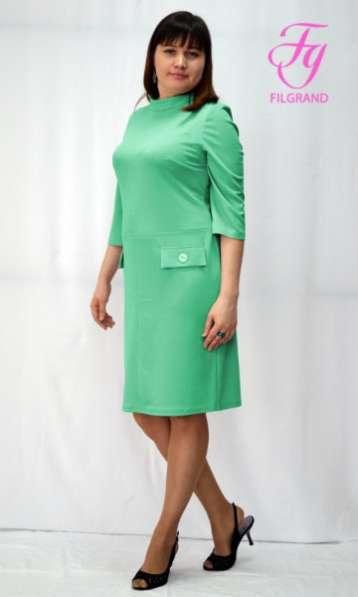 Предложение: Женская одежда оптом от производителя
