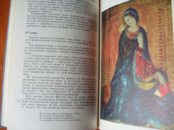 Продам книги в Москве