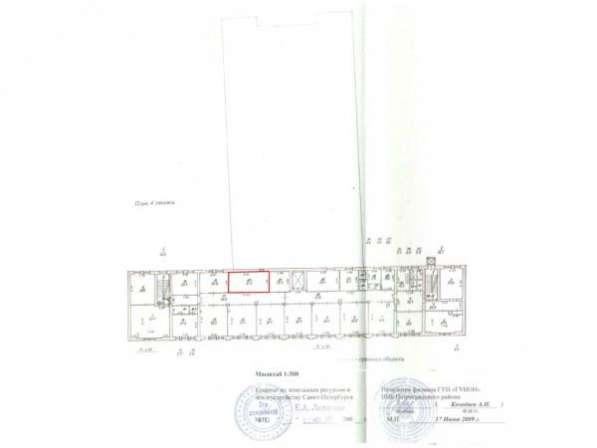 Сдам Офис 31. 3 м2