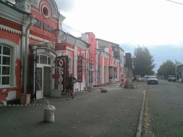 Продам или обменяю магазин в Барнауле на жилье,см объявление