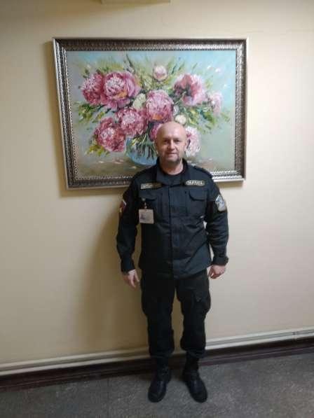 СЕРГЕЙ, 49 лет, хочет познакомиться – СЕРГЕЙ, 49 лет, хочет познакомиться