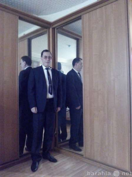 Продажа, покупка, аренда, обмен квартир и комнат в Москве