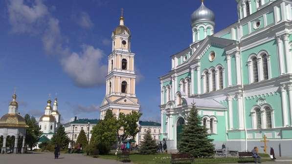 Отдых в Дивеево 5-9 октября 2017