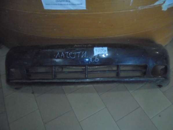 Бампер на Chevrolet Lacetti