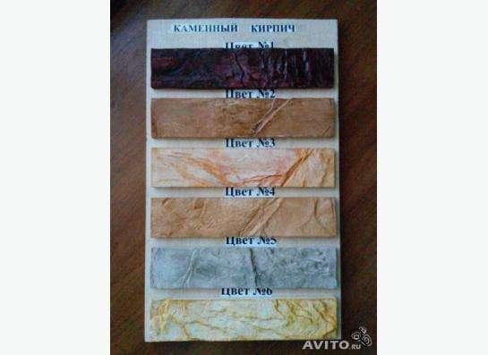 Декоративный камень в Благовещенске фото 4