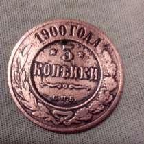 Царская монета, в Москве