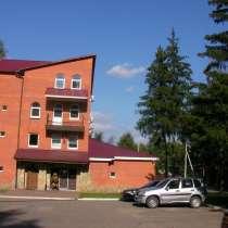 Продаётся гостиничный комплекс, в Домодедове