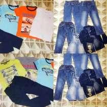 Пакет одежды для мальчика, в Москве