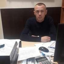 Петр Белоусов, 34 года, хочет пообщаться, в Москве