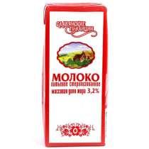 Молоко Славянские традиции, в Москве