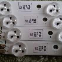 Led 2011SVS32 3228 FHD 10 REV1.0 Samsung UE32EH5000W, в Екатеринбурге