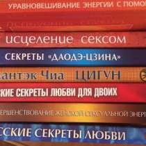 Мантэк Чиа Цикл электронных книг, в г.Буча