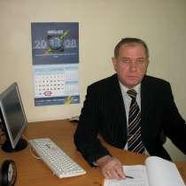 Курсы подготовки арбитражных управляющих ДИСТАНЦИОННО, в г.Пойковский