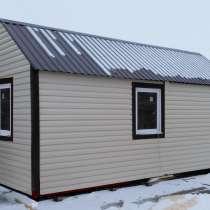 Продам домик 2,9*6м. изготовлю любой другой, в Красноярске