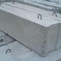 Фундаментные блоки ФБС 24-4-6, в Екатеринбурге