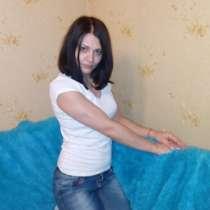 Алина, 30 лет, хочет познакомиться, в г.Макеевка