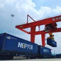 ЖД перевозки из Китая в России и СНГ, в г.Гуанчжоу