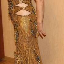 Продается костюм для восточного танца. Размер 46-48, в Энгельсе