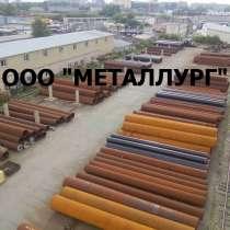 Продам Труба 245х8 Гост 8732-78 ст 20, в Челябинске