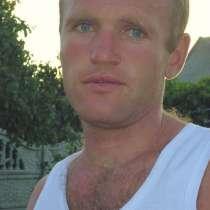 Иван, 31 год, хочет познакомиться – иван, 31 год, хочет познакомиться, в г.Тирасполь