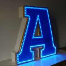 Объемные световые буквы, в Уфе