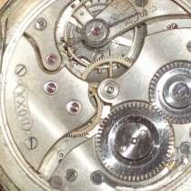 Часы карманные 1906ГОДА, в Барнауле