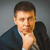 Принудительное взыскание Алиментов, в г.Екатеринбург