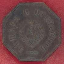 Бляха для нехристиан ратников Ополчения Александр III, в Орле