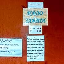 Магазин секонд хэнд, в г.Рыбинск