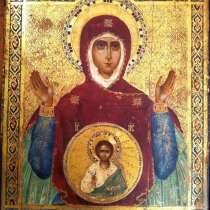 Антикварная Лавка старины, в Москве