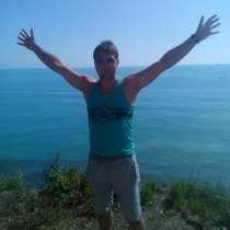 Александр, 29 лет, хочет познакомиться, в Мурманске