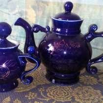 Продаю 1 чайник, в г.Москва