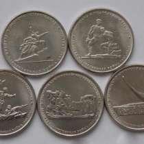Продам набор монет 5 руб Крымские сражения, в Тамбове