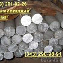 Лист ГОСТ 21631-76, пруток ГОСТ 2, в Екатеринбурге