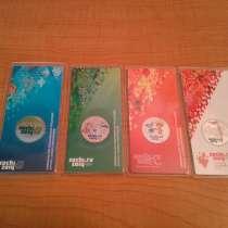 Сочи (цветные) в блистерной упаковке, в Ставрополе