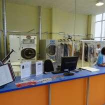 Оборудование для химчистки вещей, в Перми