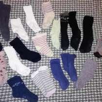 Отдам 19 пар носков, гольф, тёплых носков (ангорка) много но, в Москве