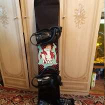Сноуборд Dakine(150)+чехол(157)+ботинки(270-на40 размер), в Королёве