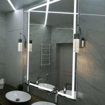 Продаем зеркала LUMENS - осветлённые с подсветкой, в г.Брест