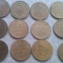 Ранние монеты ссср, в Москве