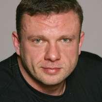 Макс, 49 лет, хочет познакомиться – Макс, 46 лет, хочет пообщаться, в Домодедове