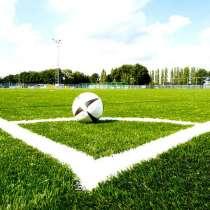 Искусственная трава – идеальное решение для спорта, в Екатеринбурге