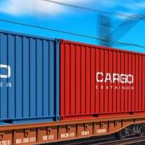 Выгодная цена перевозки из Китая в Ашхабад Мары Душанбе Биш, в г.Гуанчжоу