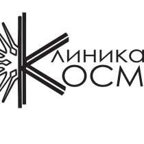 Врач-косметолог, в Краснодаре