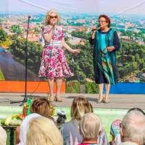 Антонина Васильевна, 56 лет, хочет познакомиться, в Вологде