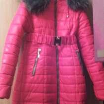 Пальто новое, в г.Санкт-Петербург