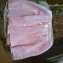 Продам мини-юбку розового цвета, в Волгограде
