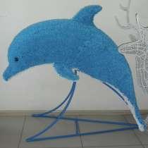 Дельфин из искусственной травы 1,5 м длина, в Краснодаре