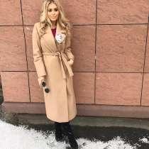 Стильное утеплённое пальто Австрийского бренда Sportalm 2019, в Новосибирске